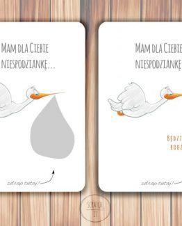 kartka zdrapka rodzeństwo, kartki dla rodzeństwa, kartka ciąża